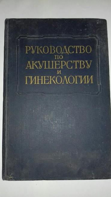 Kitatab 600 səhifədir rus dilində normal oxunur heç bir problemi yoxdu