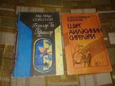 Bakı şəhərində Kitablar biri 2 man