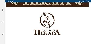 Nk-radnici - Srbija: Pekari Jovanovic potrebni radnici-prodavacica,-radnik na pečenju