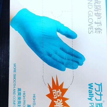Нитриловые перчатки - Кыргызстан: Нитриловые перчатки