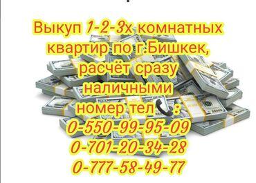 киргизия продажа авто in Кыргызстан | АВТОЗАПЧАСТИ: 1 комната, 35 кв. м, Да