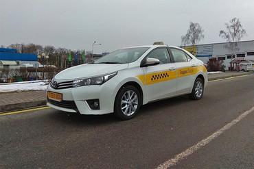 Яндекс.Такси  Брендируем авто