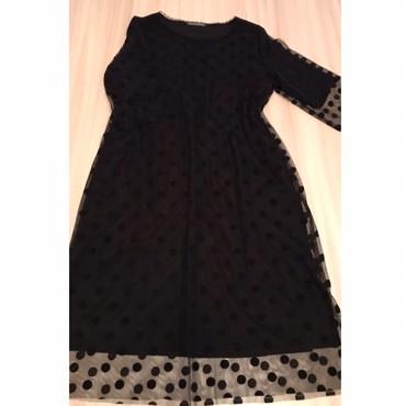 Новый. 54-56 размер. Платье