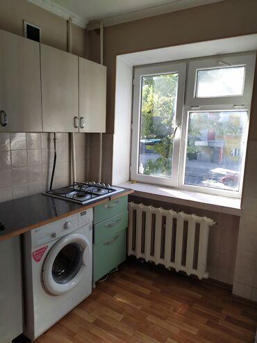 обмен квартиры на квартиру in Кыргызстан | ПРОДАЖА КВАРТИР: 2 комнаты, 44 кв. м Бронированные двери