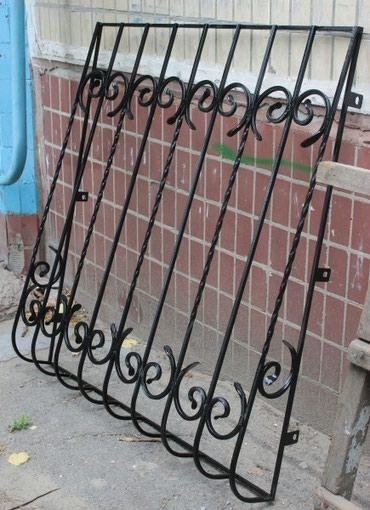 Решетки для безопасности вашего дома в Бишкек