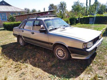 audi v8 d11 3 6 quattro в Кыргызстан: Audi 80 1.6 л. 1986