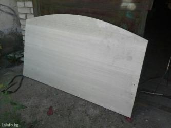 спинка на полуторку кровать, размер 149*79 в Лебединовка