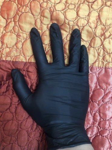 Медицинские нитриловые и виниловые перчатки оптом и в розницу ! Не вон