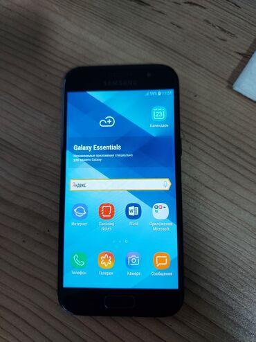 железный диск на 16 в Азербайджан: Б/у Samsung A300 16 ГБ Черный