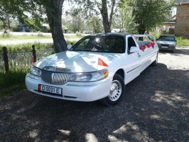Lincoln Town Car 1999 в Кара-куль