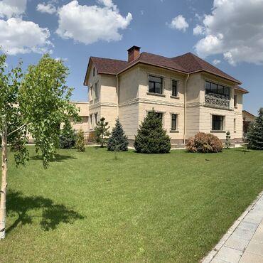 Недвижимость - Беш-Кюнгей: 1000 кв. м, 11 комнат