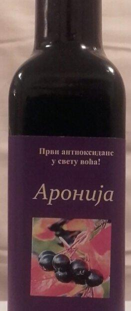 Aronija ceđeni matični sok 100% pasterizovan  - Beograd