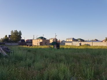 Продаю участок с.Кок жар 25 соток, с в Бишкек