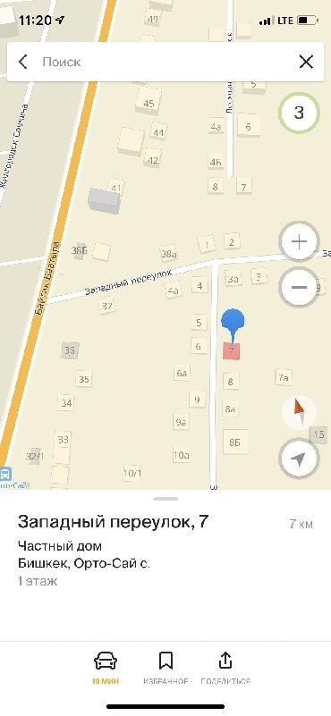 selo budenovka в Кыргызстан: Продам соток от собственника