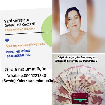 7 elan | İŞ: Möhtəşəm imkanlara dəvət edirəm