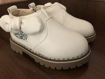 Кожаные демисезонные ботиночки для девочки, молочного цвета, хорошего