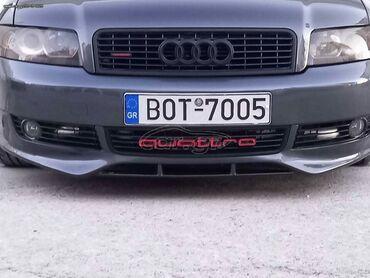 Audi A4 1.8 l. 2002 | 185000 km