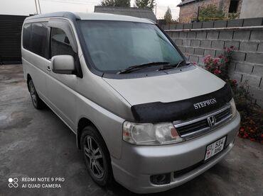 степ спада бишкек in Кыргызстан | АВТОЗАПЧАСТИ: Honda Stepwgn 2 л. 2003 | 240000 км