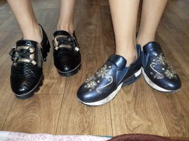 Обувь в хорошом состоянии , чёрная в Бишкек