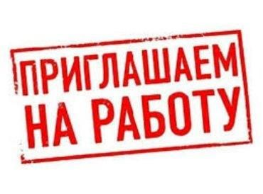 """Компания по продаже недвижимости """"elite в Бишкек"""