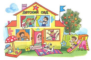 Автошкола досааф бишкек - Кыргызстан: Частный детский сад приглашает детей от 1,5 года до 7 лет. Имеется 4-х