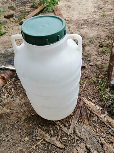 Другие товары для дома в Ат-Башы: Бачонак сатылат кеминде