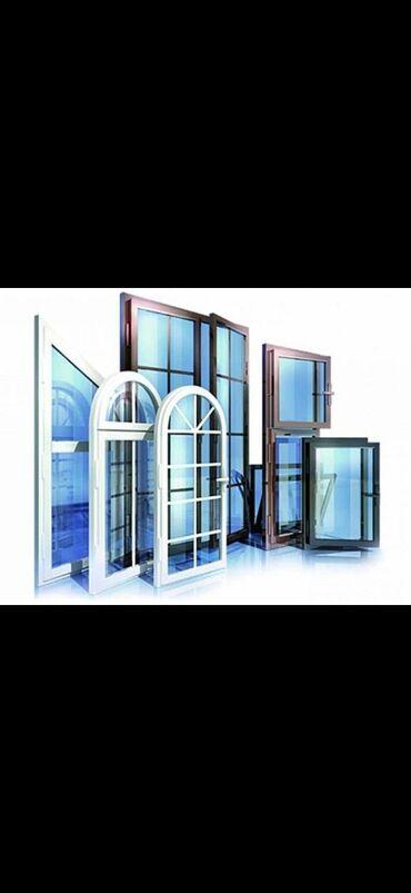 старые окна и двери в Кыргызстан: Алюминиевые окна, пластиковые окна, двери, витражи, офисные перегородк