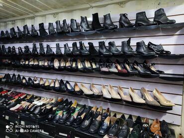 Продаю оптом кожаную женскую обувь,ниже своей цены .Закрываю бизнес