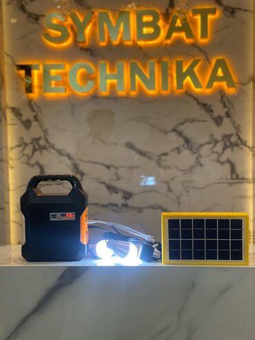 Солнечный батарея  2 лапочки  Телефон зарядка  Панель  Радио