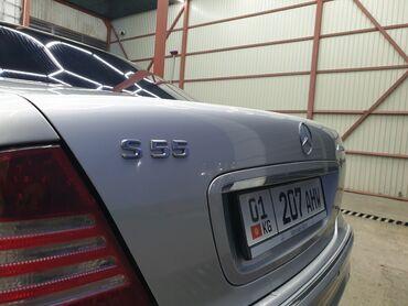 Mercedes-Benz S 55 5.5 л. 2000 | 250000 км