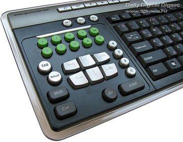 Bakı şəhərində ''Genius'' oyun klaviaturasi satilir.. Model-luxemate 525 tezedir..