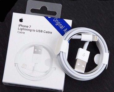Bakı şəhərində IPhone Orijinal Usb kabel