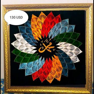 в Кызыл-Суу: Картины в стиле стирнг арт ручная изделия (гвозд,нитки) размер 70×70