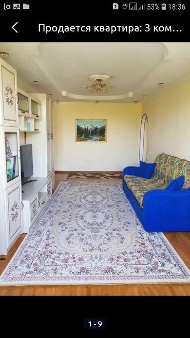 Продается квартира: 3 комнаты, 62 кв. м