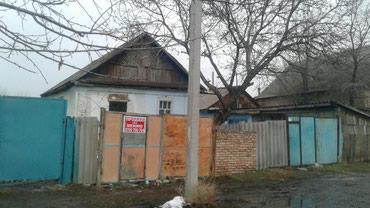 Продается пол дома. (часть дома) 2 в Бишкек