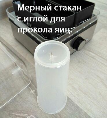 Куплю мерный стакан для яйцеварки с иглой