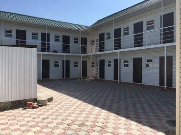 Продаю Общежитие Продаю Действующий Бизнес  г. Бишкек Новое Общежитие  в Бишкек