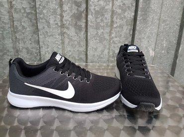Nike Zoom-Made In Vietnam-Crno-Sive-NOVO-Br. 41-46!   Patike su - Nis