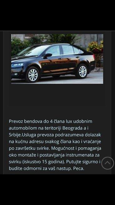 Prevoz muzičkih bendova do 4 člana,beograd i okolina,lux udobnim - Beograd