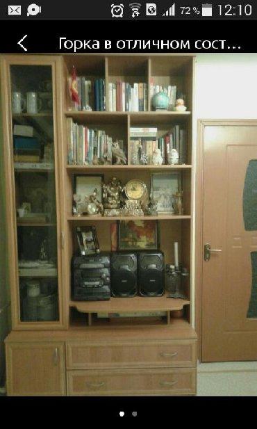 универсальная колба для кофеварки в Кыргызстан: Горка для зала или гостиной в отличном состоянии. 5500 сом