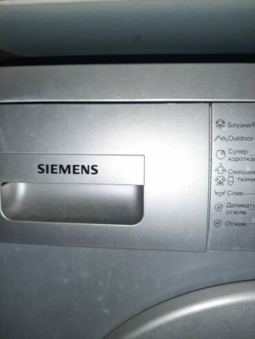 iphone 6 силикон в Азербайджан: Автоматическая Стиральная Машина Siemens 6 кг