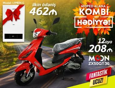 Digər motosiklet və mopedlər - Azərbaycan: Bu furset qacmaz. Artiq isdediyiniz mehsulu kredite goture