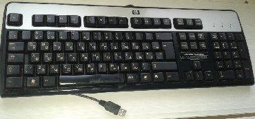 """Klaviaturalar Azərbaycanda: Masaüstü kompüter üçün USB portlu """"НР"""" klaviaturalar satılır. İki ədəd"""