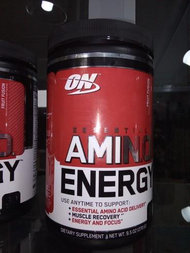 Энергетические аминокислоты с развлетленной цепочкой