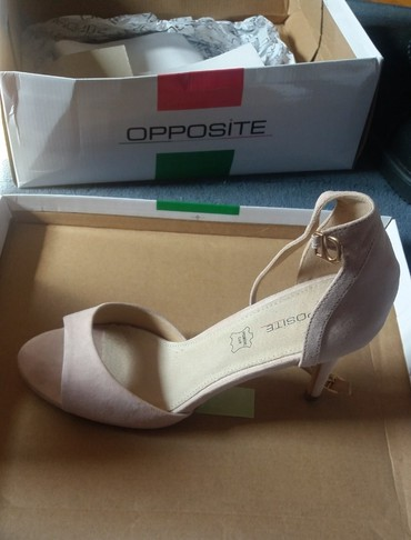 Opet sandale br - Srbija: NOVE Opposite sandale, broj 40