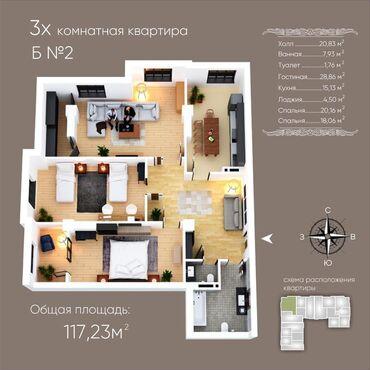 �������������� �������������� �� �������������� �� ������������������ в Кыргызстан: Элитка, 3 комнаты, 121 кв. м Бронированные двери