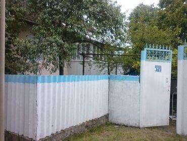 evlərin alqı-satqısı - İsmayıllı: Satış Ev 91 kv. m, 5 otaqlı