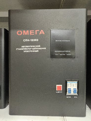 стабилизаторы напряжения volter в Кыргызстан: Стабилизатор напряжения ОМЕГА СПН-10000• Модель___СПН-10000•
