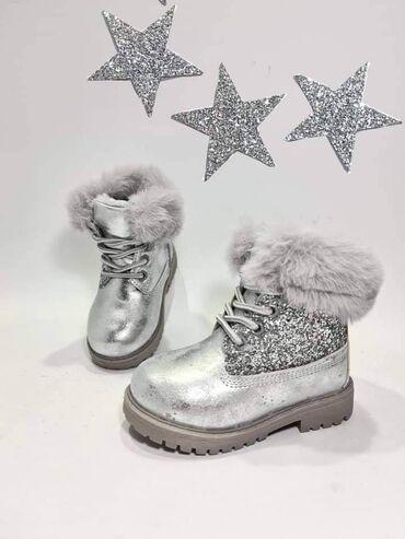 Dečije Cipele i Čizme - Plandište: Prelep model dubokih koznih cipelica sa dva podesiva cicka skroz su