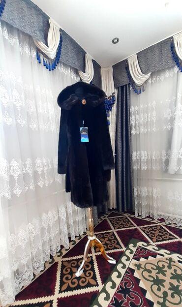 шикарную камеру в Кыргызстан: НОВАЯ НОРКОВАЯ ШУБА! ПРОИЗВОДСТВО :РОССИЯ.НА ОФИЦИАЛЬНОМ САЙТЕ 90